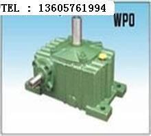 [供应]WP系列蜗轮蜗杆减速器