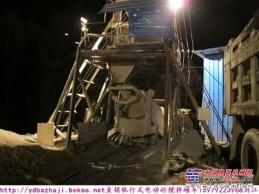 供应隧道衬砌台车配套混凝土搅拌运输罐车
