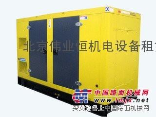 发电机出租服务,租赁发电机,出租发电机