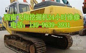 德阳挖掘机油温高—13808087731