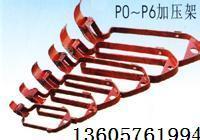 齿链式无级变速器内部易损零部件总成