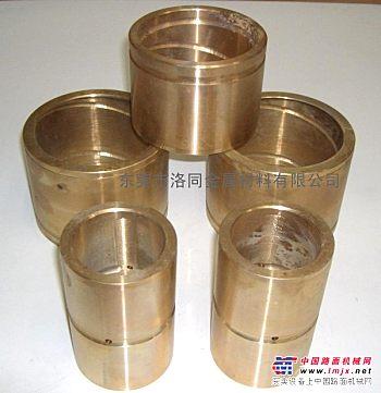 轴承c93200锡青铜套高硬度耐磨损杯士铜套