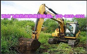 重庆卡特挖掘机挖掘机服务站:139-9639-3931