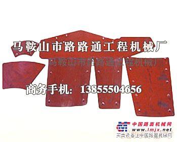 供应徐工LQC320沥青拌和机叶片、衬板、搅拌臂销售厂家