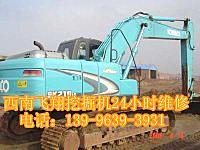 重庆挖掘机大臂回转复合动作慢维修:139-9639-3931