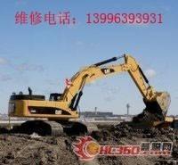 重庆酉阳雷沃挖掘机维修厂