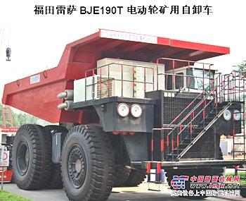 超大矿用机械福田厂家试制车出售