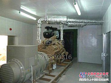 发电机房噪音治理隔音降噪工程设计安装