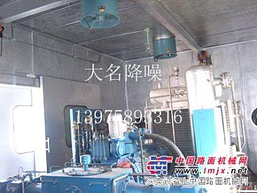 空压机房水泵房中央空调房噪音治理工程设计安装