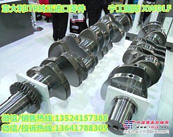 卡特D8L/K/T/H推土机叶片泵 转向泵 变速泵