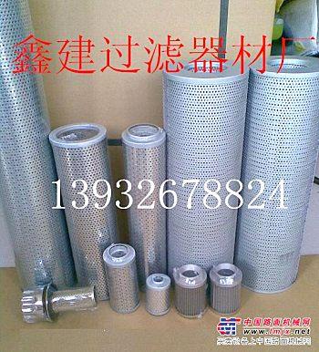生产厂家黎明FAX-1000X20回油滤芯