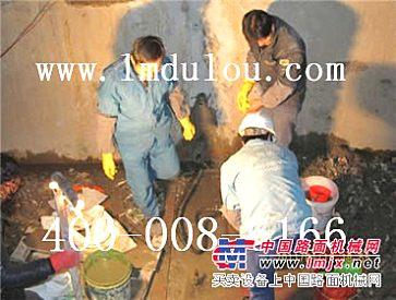 哪里提供合格的防水堵漏工程施工