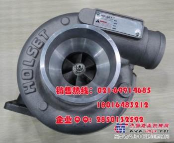 供应holset霍尔赛特涡轮增压器