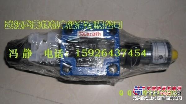 供应4WE10J73-3X/CG24N9K4/A12液压阀