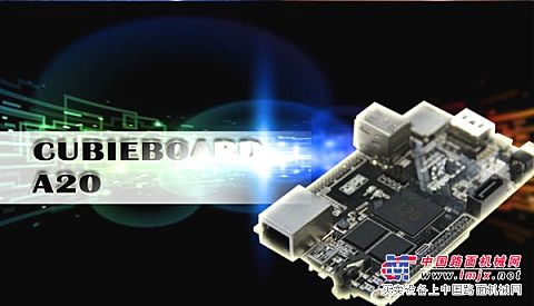 渝中CubieboardA20_专家推荐品牌好的CB A20开发板