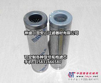 供应风电玛勒空气滤芯 玛勒液压油滤芯