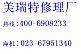 京城泰格JCR360旋挖钻机不喷水