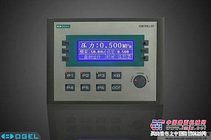 供应变频恒压供水控制器DB4310/DB4610