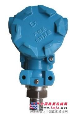 供应XL-800A,XL-800B压力变送器