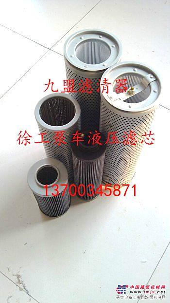 供应徐工泵车液压回油芯TFX(ZX)-400x100黎明滤芯