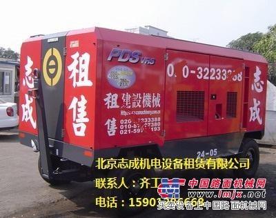石家庄出租J750空气压缩机,石家庄空压机租赁
