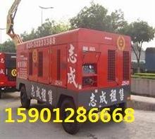广州出租1070空气压缩机,广州24公斤空压机租赁