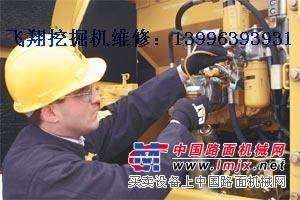 卡特挖掘机掉速维修139-9639-3931