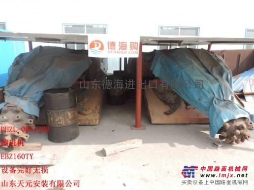 出租EBZ160TY煤矿掘进机采煤机耙装机