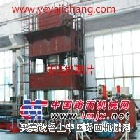 供应四柱油压机 压力机 液压机工作原理
