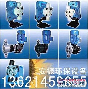SEKO电磁计量泵AKS800AKS603西科添加泵