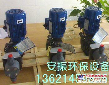 赛高SEKO计量泵AKS803进口加药泵