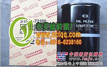 供应S15607-2190日野滤清器