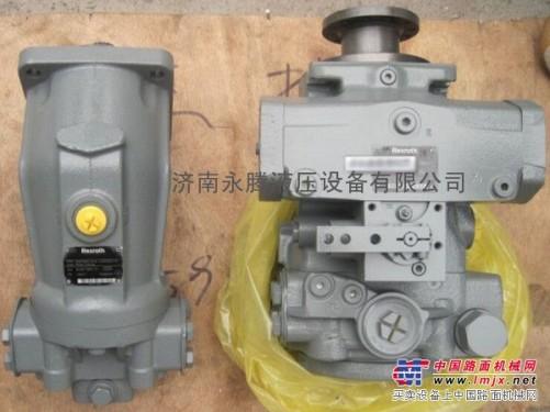 A4VTG90液压泵总成供应|济南永腾液压设备有限公司