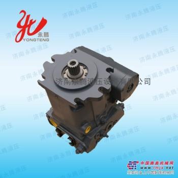 供应山东混凝土泵车液压泵总成A4VTG90