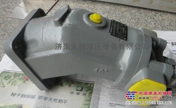 力士乐A2FM90液压马达总成|济南永腾液压设备有限公司