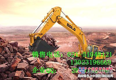 临工挖掘机进气压力传感器