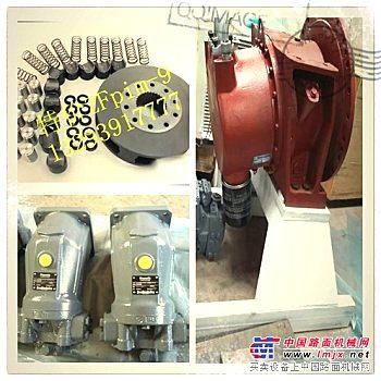 批发维修搅拌车配件,减速机,液压泵,马达 拖轮。