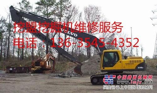 维修沃尔沃EC360BLC挖掘机液压油温高系统发热贵州维修部