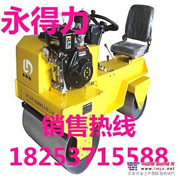 小型座驾式压路机震动压路机手扶双轮压路机的原理