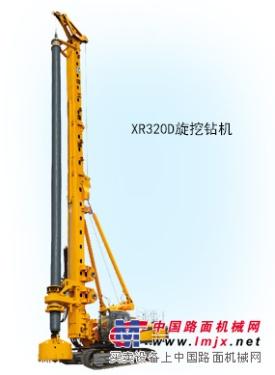 XR320D旋挖钻机 钻机 西安 工程 旋挖钻机 机械