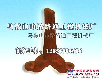 供应海华筑机、无锡锡通、南桥稳定土厂拌机搅拌叶片