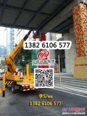 深圳厂房检测车出租 深圳隧道灯维修 深圳20米高空车装广告