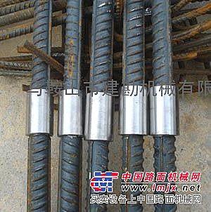 供应套筒、直螺纹钢筋套筒、钢筋连接套筒、钢筋套筒、