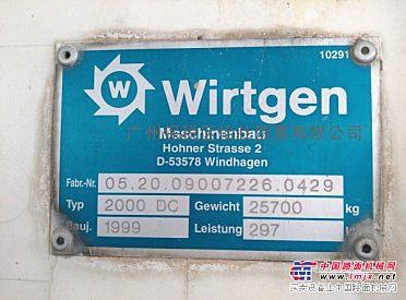 维特根W2000DC铣刨机供应