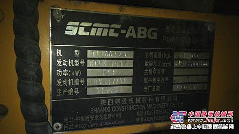供应二手ABG423
