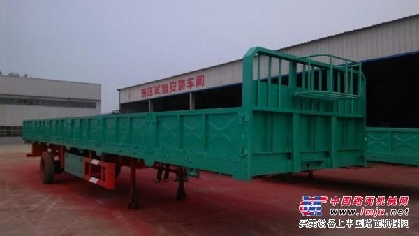 栏板半挂车价格-梁山县专用挂车制造厂