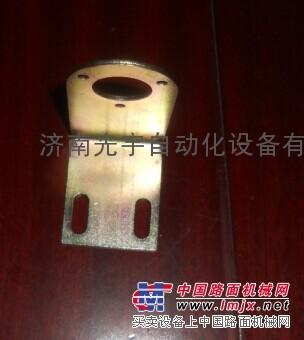 供应济南光宇生产编码器专用安装支架L20