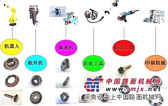 冈本齿轮,OKAMOTO冈本齿轮,冈本机器人专用齿轮