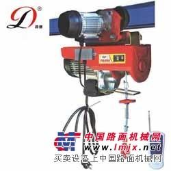 微型電動葫蘆(pa型)微型電動葫蘆小吊機價格