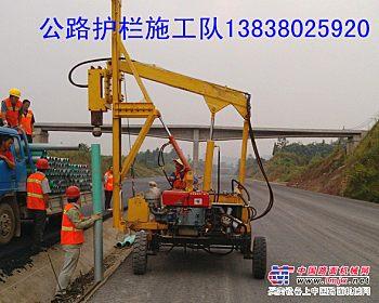 安徽公路护栏打桩机护栏安装施工